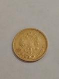 10 рублей 1899г., фото №6
