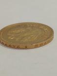 10 рублей 1899г., фото №7
