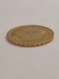 10 рублей 1899г., фото №9