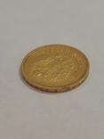 10 рублей 1899г., фото №12