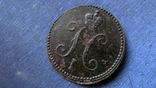 3 копейки серебром 1841, фото №2