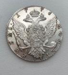 Рубль 1776 г, фото №4