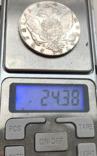 Рубль 1776 г, фото №6