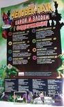 """Журнал-комиксы """"Человек-паук.Герои и злодеи.""""  Marvel. 2011 г., фото №10"""