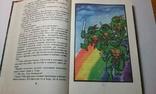 Черепашки -ниндзя и Карлик Кон.(тираж 11000 экз.), фото №6