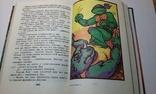 Черепашки -ниндзя и Карлик Кон.(тираж 11000 экз.), фото №10