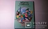 "Комиксы ""Mickey and Goofy""  Disneys 1993 год., фото №2"