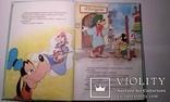 "Комиксы ""Mickey and Goofy""  Disneys 1993 год., фото №8"