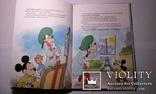 "Комиксы ""Mickey and Goofy""  Disneys 1993 год., фото №10"