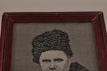 Портрет Тараса Шевченко, фото №6