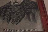 Портрет Тараса Шевченко, фото №7