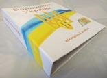 Альбом для колекції купоно карбованців України 1992-1996