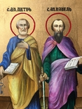 Икона Пётра и Павла, фото №3