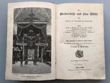 1892 Книга по архитектуре Германия издатель Отто Шпаймерс, Лейпциг, фото №3