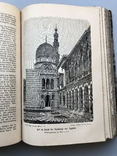 1892 Книга по архитектуре Германия издатель Отто Шпаймерс, Лейпциг, фото №8