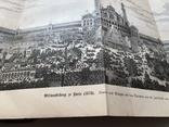 1892 Книга по архитектуре Германия издатель Отто Шпаймерс, Лейпциг, фото №11