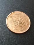 50 копеек 1992 1АЕк медь (копия/подделка) №3, фото №2