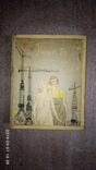 Книга для девочек Подруга СССР, фото №2