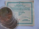 200 000 крб. Чорнобиль 1996р. х 5шт + сертификаты в подарок фото 3