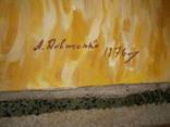 Праздник  Урожая,  автор А. Довженко  120 на 160 см, фото №8