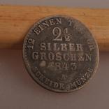 Пруссия 2 1/2 гроша - 2 1/2 Silber groschen 1843 A, фото №4