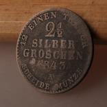 Пруссия 2 1/2 гроша - 2 1/2 Silber groschen 1843 A, фото №6