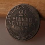 Пруссия 2 1/2 гроша - 2 1/2 Silber groschen 1843 A, фото №7