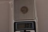 Пруссия 2 1/2 гроша - 2 1/2 Silber groschen 1843 A, фото №9