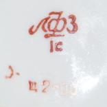 """Чайные чашки с блюдцами """"ЛФЗ"""" Позолота. 3 шт., фото №6"""