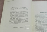 Изготовление моделей платьев по журналам мод. 1970 г, фото №4