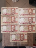 20 гривень, фото №6