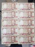 20 гривень, фото №2