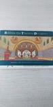 Комплект открыток 16шт., фото №2