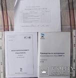 Вольтамперфазометр Парма, фото №4