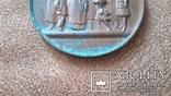 """Медаль """"Чудесное спасение Александра III"""", фото №5"""