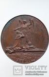 """Медаль """"Чудесное спасение Александра III"""", фото №2"""