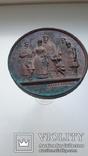 """Медаль """"Чудесное спасение Александра III"""", фото №11"""