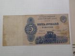 5 рублей 1924 г. 8 серия № 0911116, фото №2