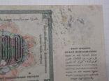 10000 рублей 1923 г. ЯЮ 10008, фото №7