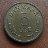 5  эре 1968   Дания  (М.7.2)~, фото №2