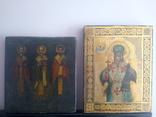 Пара Старинных Икон 19 век.