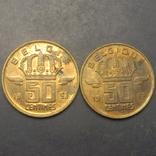 50 сантимів Бельгія 1993 (два різновиди), фото №2