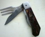 Складной нож вилка Аэрофлот советский, фото №6