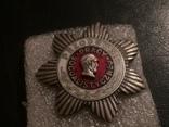Przodownik. Социалистического труда, фото №3