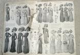 Журнал Парижская мода 1898 г., фото №3
