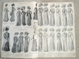 Журнал Парижская мода 1898 г., фото №4