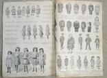 Журнал Парижская мода 1898 г., фото №8