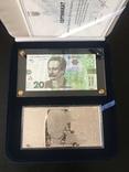 Бона 20 грн и Пластина в серебре 2018 год, тираж 300 штук, фото №2