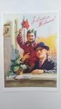 "Худ. Ф. Самусєва ""З Святом Жовтня!"" 1957 рік., фото №2"