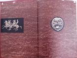 Античная литература, фото №12